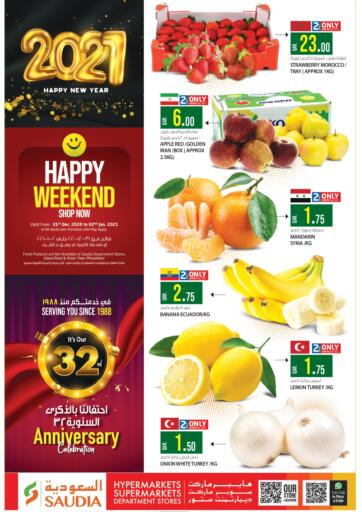 Qatar - Al Shamal Saudia Hypermarket offers in D4D Online. Happy Weekend.  Happy Weekend Offers Are Available  from Saudia Hypermarket.  Hurry now.  Offer Valid Till 02nd January. Enjoy Shopping!!!. Till 02nd January