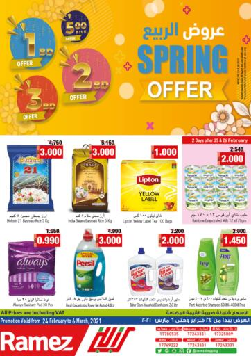 Bahrain Ramez offers in D4D Online. Spring Offer. . Till 6th March