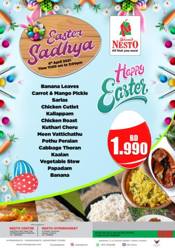 Bahrain NESTO  offers in D4D Online. Happy Easter. . Only On 4th April
