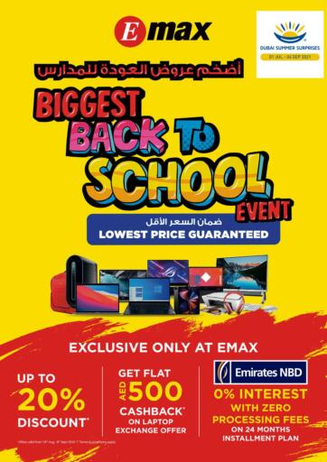 UAE - Ras al Khaimah Emax offers in D4D Online. Biggest Back To School Event. . Till 8th September