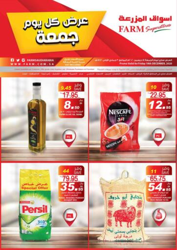 KSA, Saudi Arabia, Saudi - Al Khobar Farm Superstores offers in D4D Online. Friday Offers. Take advantage of these amazing discounts at all outlets Farm Superstore during the 'Friday Offers' on 18th December only.. Only on 18th December