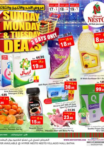 KSA, Saudi Arabia, Saudi - Al Khobar Nesto offers in D4D Online. Sunday Monday & Tuesday Deals. . Till 19th January