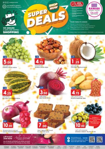 Qatar - Doha Rawabi Hypermarkets offers in D4D Online. Weekend Super Deals. . Till 05th March