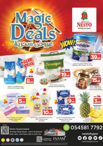 UAE - Umm al Quwain Nesto Hypermarket offers in D4D Online. Umm Al Quwwain. Exciting Offers Are Now Availed At Nesto Hypermarket. Visit Your Nearest Store And Get Everything On Best Price. Offer Valid Till 20th March.  Enjoy Shopping!!!. Till 20th March