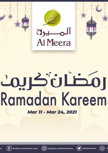 Oman - Salalah Al Meera  offers in D4D Online. Ramadan Kareem. . Till 24th March