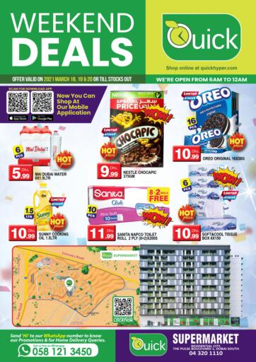 UAE - Dubai Quick Group offers in D4D Online. Weekend Deals. . Till 20th March