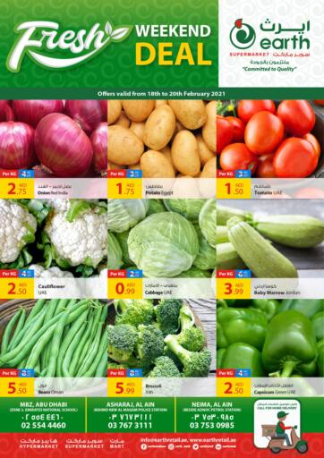 UAE - Al Ain Earth Supermarket offers in D4D Online. Weekend Deal. . Till 20th February
