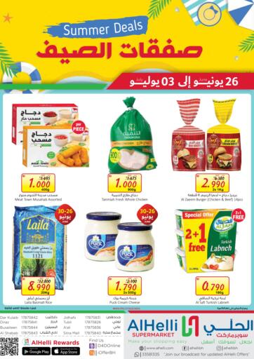 Bahrain Al Helli offers in D4D Online. Summer Deals. Summer Deals At Al Helli! Offers On Groceries and much more are valid Till 3rd July 2021. Enjoy Shopping!. Till 3rd July