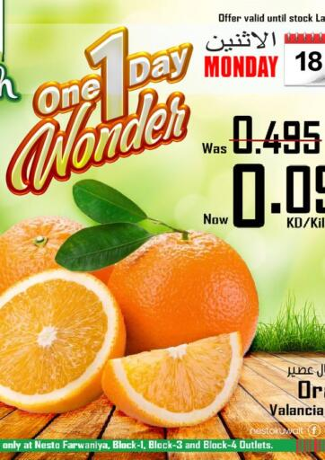 Kuwait Nesto Hypermarkets offers in D4D Online. One Day Wonder. . Only On 18th January