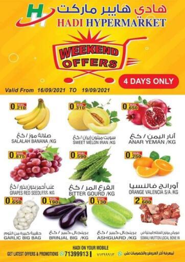 Oman - Salalah Hadi Hypermarket offers in D4D Online. Weekend Offers. . Till 19th September