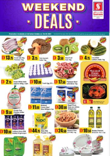 Qatar - Al Shamal Safari Hypermarket offers in D4D Online. Weekend Deals. . Only On 4th March