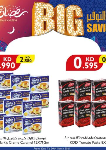 Kuwait City Centre  offers in D4D Online. Big Savings. . Till 30th March