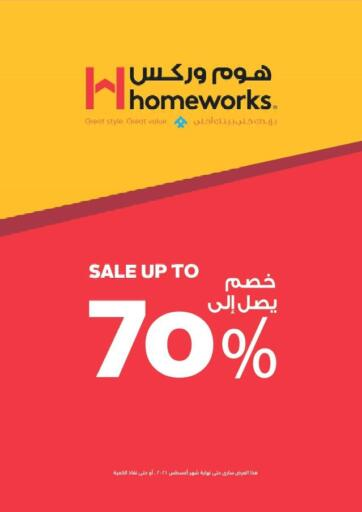 Egypt - Cairo Homeworks offers in D4D Online. Sale Up To 70%. . Till 31st August