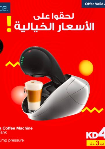 Kuwait X-Cite offers in D4D Online. Amazing Offer. . Till 7th August