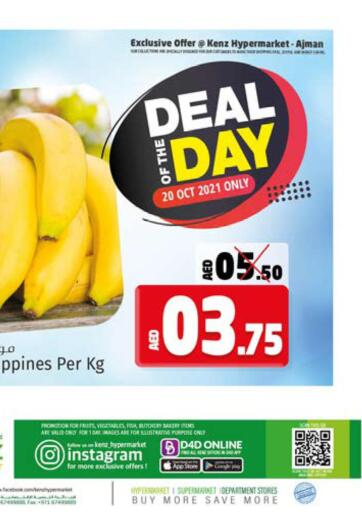 UAE - Sharjah / Ajman Kenz Hypermarket offers in D4D Online. Deal Of The Day. . Only On 20th October