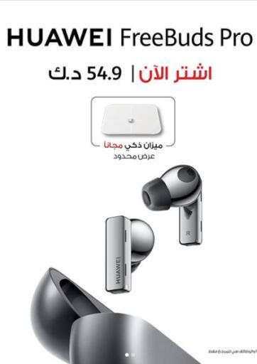 Kuwait Best Al Yousifi  offers in D4D Online. HUAWEI FreeBuds Pro. . Until Stock Last