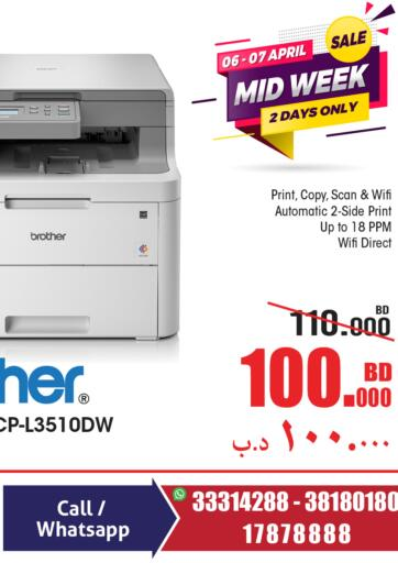 Bahrain Home Electronics offers in D4D Online. Mid Week Sale. . Till 7th April
