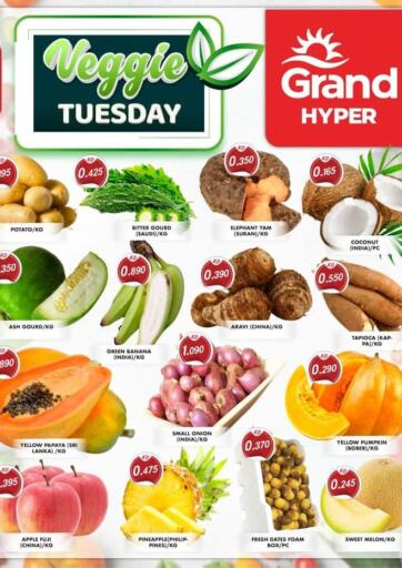Kuwait Grand Hyper offers in D4D Online. Veggie Tuesday. . Only On 17th August