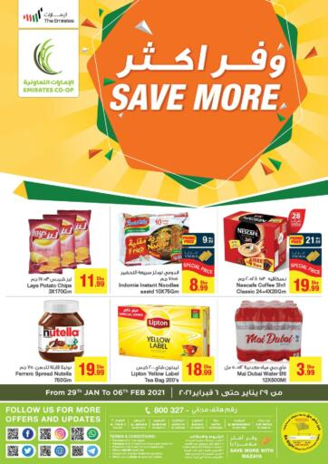 UAE - Dubai Emirates Co-Operative Society offers in D4D Online. Save More. Save More! Emirate Co-Operative Society Presents Offers. Get Offer On Fresh Foods, Selected Grocery Items, Home Needs etc At Their Store.  Hurry Up, This Offer Valid Till  6th February. Enjoy Shopping ! . Till 6th February