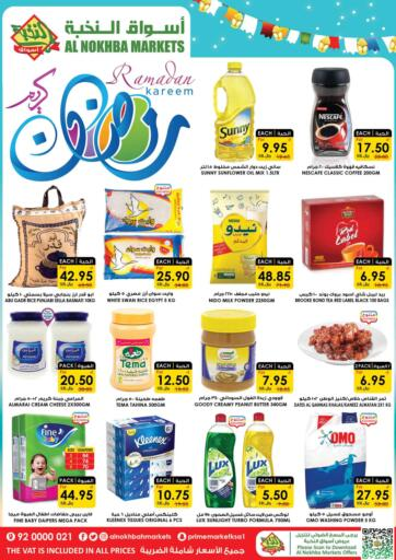 KSA, Saudi Arabia, Saudi - Jubail Prime Supermarket offers in D4D Online. Ramadan Offers. Now you can get your daily products from your favorite brands during the 'Ramadan Offers ' at Prime Supermarket Stores. This offer is only valid Till 10th May 2021.. Till 10th May