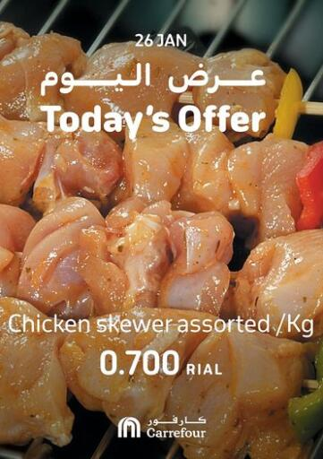 Oman - Salalah Carrefour offers in D4D Online. Today's Offer. Today's Offer Is Available At Carrefour. Offers Are Valid Only On 26th January 2021. Enjoy Shopping!!. Only On 26th January