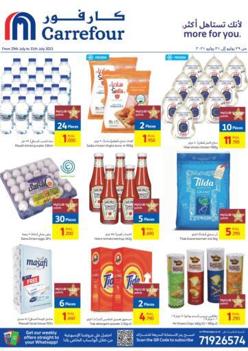 Oman - Sohar Carrefour offers in D4D Online. Weekend Offers. . Till 31st July
