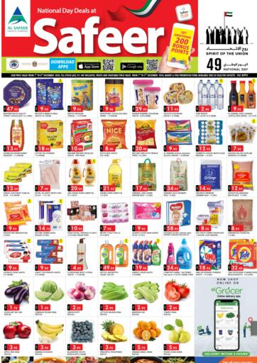 UAE - Ras al Khaimah Safeer Hyper Markets offers in D4D Online. National Day Deals.