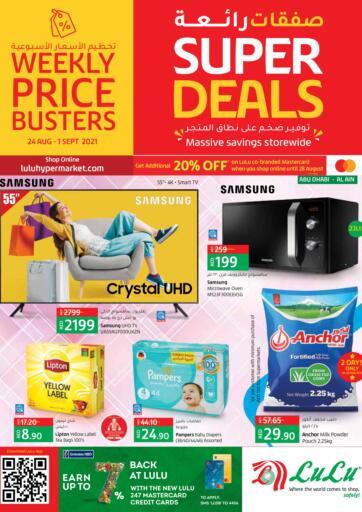 UAE - Fujairah Lulu Hypermarket offers in D4D Online. Super Deals. . Till 01st September