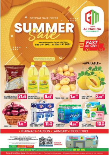 UAE - Dubai Azhar Al Madina Hypermarket offers in D4D Online. Muhaisinah, Dubai. . Till 19th September