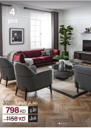 Kuwait At Home Furniture offers in D4D Online. Best Price. . Until Stock Last
