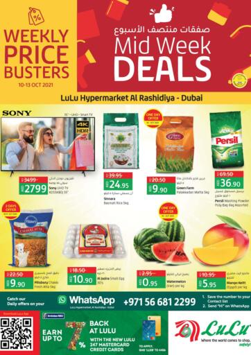 UAE - Ras al Khaimah Lulu Hypermarket offers in D4D Online. Midweek Deals @ Al Rashidiya - Dubai. . Till 13th October