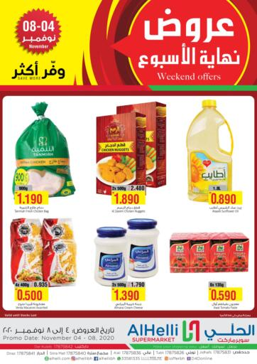Bahrain Al Helli offers in D4D Online. Weekend Offers. Your favorite shopping center is here with Weekend Offers on Fresh Deals get it now, offer valid till 08th November  2020. Enjoy Shopping!. Till 8th November