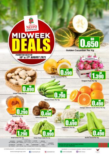 Bahrain NESTO  offers in D4D Online. Midweek Deals. Midweek Deals @ NESTO!! Get Unbelievable Discounts On Groceries, Fruits, Vegetables &  Much More At Nesto. Avail This Offer Till 17th August. Hurry Now!! Have a Good Shopping!!. Till 17th August