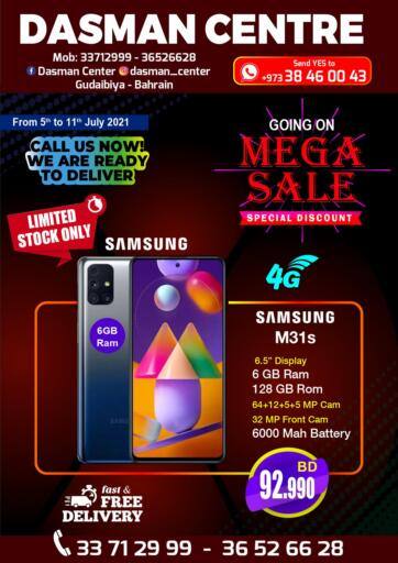 Bahrain Dasman Centre offers in D4D Online. Mega Sale. Dasman Centre provides Mega Sale on Mobiles of different brands. This offer is valid until 11th July! Enjoy shopping!!. Till 11th July