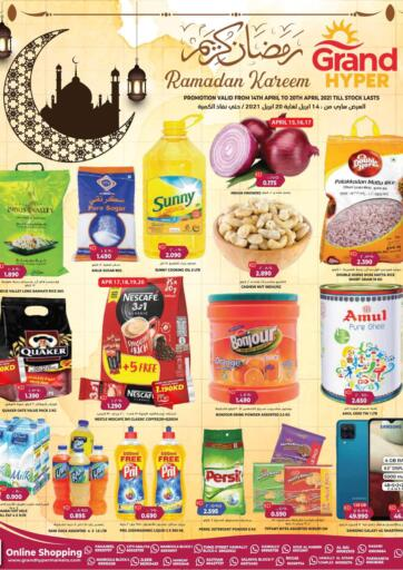 Kuwait Grand Hyper offers in D4D Online. Ramadan Kareem @ Riggae. Exciting Offers Waiting For You At Grand Hyper.Visit Their Nearest Store And Get Everything At Exciting Prices.  Enjoy Shopping!!!. Until Stock Last