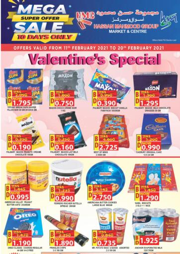 Bahrain Hassan Mahmood Group offers in D4D Online. Valentine's Special Mega Super Offer. Purchase from Hassan Mahmood Group With Their Valentine's Special Mega Super Offer. Offers on Groceries, Frozen Foods And Many More Until 20th February 2021. Enjoy Shopping! . Till 20th February
