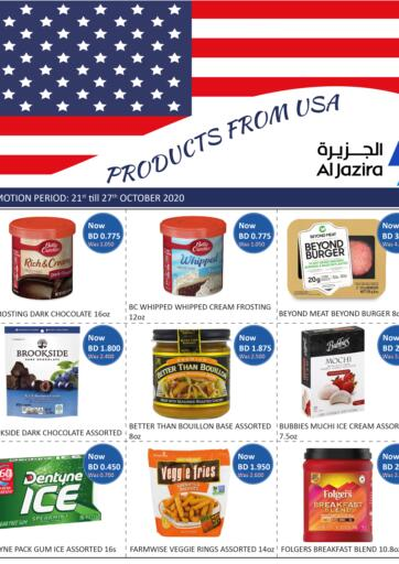Bahrain Al Jazira Supermarket offers in D4D Online. Products From USA. Don't miss this Unbelievable 'Products From USA' at Al Jazira Supermarkets.  Offer valid until 27th October 2020. Enjoy Shopping!!!. Till 27th October