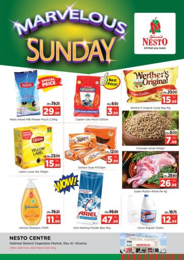 UAE - Ras al Khaimah Nesto Hypermarket offers in D4D Online. Ras Al Khaimah. Exciting Offers Are Waiting For You At Nesto Hypermarket. Rush Now To Get Everything At Best Price. Offer Only On 21st March 2021.  Enjoy Shopping!!!. Only On 21st March
