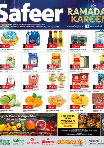 UAE - Dubai Safeer Hyper Markets offers in D4D Online. Ramadan Offers. . Till 20th April