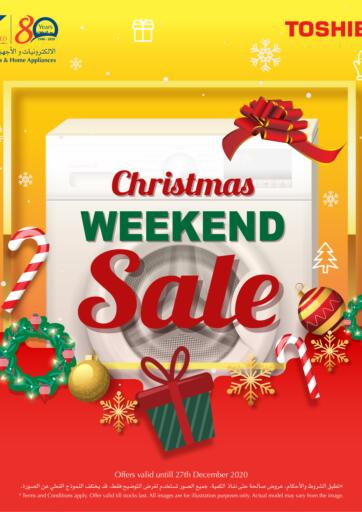 Bahrain Y.K. Almoayyed & Sons ( Electronics) offers in D4D Online. Christmas Weekend Sale. . Till 27th December