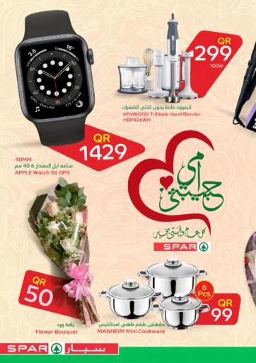 Qatar - Al Khor SPAR offers in D4D Online. Mother's Day Offers. Mother's Day  Offers Are Available At SPAR. Get Your Favourite Products at Exclusive Prices. Offers  Are Valid  Until Stock Last  .. Grab It Now! Enjoy Shopping!!!. Until Stock Last