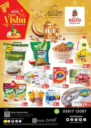 UAE - Dubai Nesto Hypermarket offers in D4D Online. Jafza, Dubai. . Till 14th April