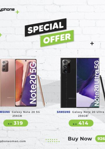 Oman - Muscat Playphone offers in D4D Online. Special Offer. . Until Stock Last