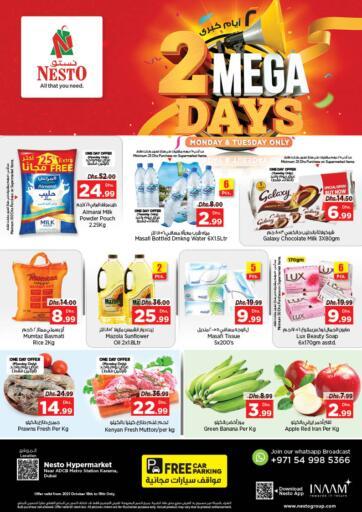 UAE - Sharjah / Ajman Nesto Hypermarket offers in D4D Online. Karama 1, Dubai. . Till 19th October