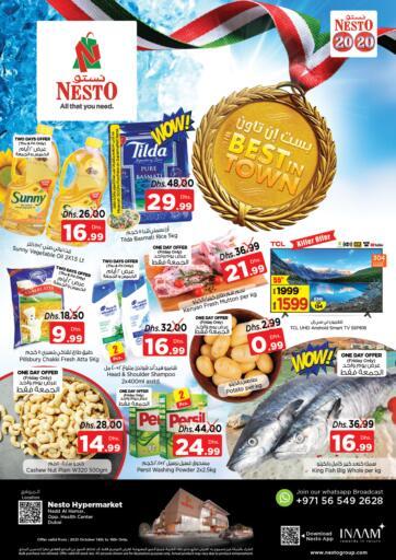 UAE - Sharjah / Ajman Nesto Hypermarket offers in D4D Online. Nadd Al Hamar, Dubai. . Till 16th October