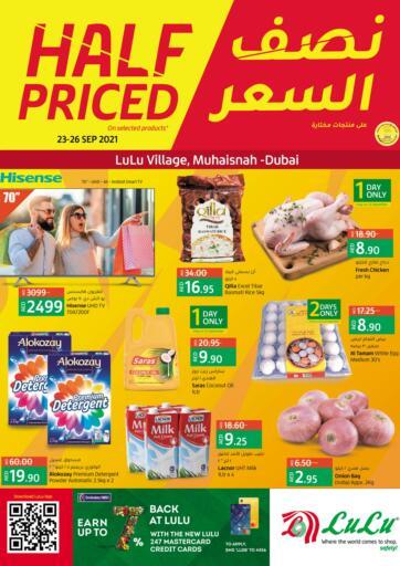 UAE - Ras al Khaimah Lulu Hypermarket offers in D4D Online. Half Price offer. . Till 26th September