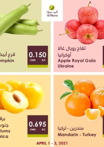 Oman - Salalah Al Meera  offers in D4D Online. Weekend Fresh Savers. . Till 3rd April