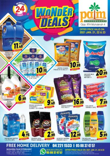 UAE - Dubai Palm Hypermarket Muhaisina LLC offers in D4D Online. Wonder Deals.
