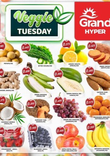 Kuwait Grand Hyper offers in D4D Online. Veggie Tuesday. . Only On 7th September