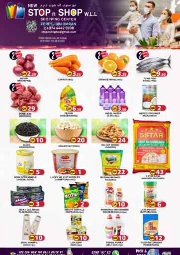 Qatar - Doha New Stop n Shop @Fereej Bin Omran offers in D4D Online. Special Offer. . Till 28th August